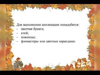 Видео от Детская библиотека №33 г. Саратов