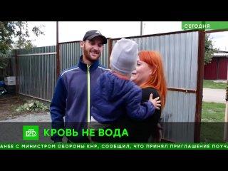 Россиянка родила чужого ребенка из-за путаницы с эмбрионами во время ЭКО // НТВ.Ru