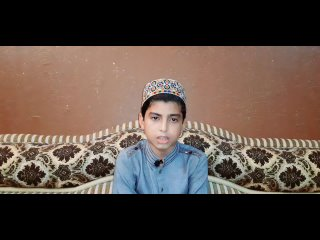 Learn Quran Online Learn Quran in English Online Quran Classes Learn Arabic Online