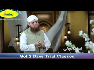 Learn Quran Online Learn Arabic Online Online Quran Classes
