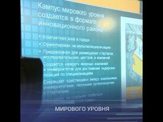 В России появится 30 современных студенческих городков