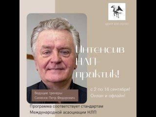 Vídeo de Бережная Психология. Психолог онлайн.