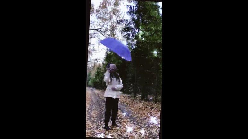 Видео от Людмилы Анисимовой