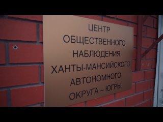 Блогер Евгений Букаринов проверил, как работает Це...