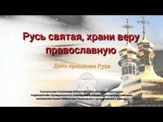 Библиотеки Касимовского района Рязанской области kullanıcısından video