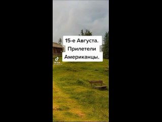Vlad Plahatan video