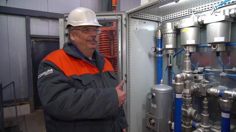 Corum Repair Шеф наладка стационарного шахтного оборудования копия