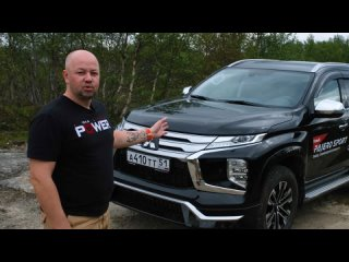 Video by РРТ-Мурманск Официальный дилер Mitsubishi