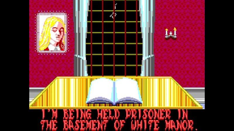 Laser Ghost Master System