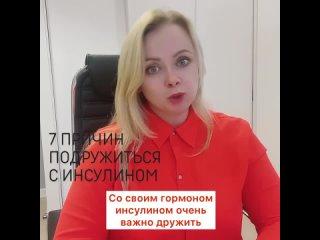 Видео от Наталья Сычева | Школа здорового питания