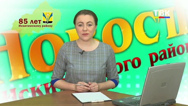 Видео от ФЕСТИВАЛЬ МАСТЕРОВ ДЕЛО