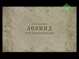 "Video by Храм ""В скорбех и печалех Утешение"""