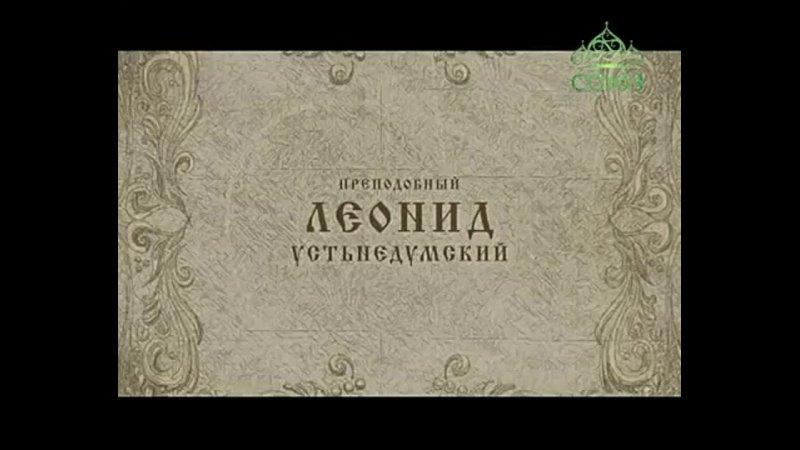 Видео от Храм В скорбех и печалех Утешение