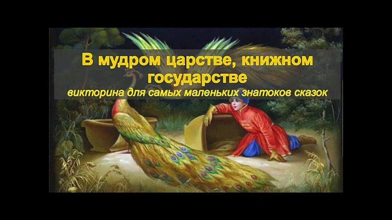 Видео от Октябрьскаи Библиотеки