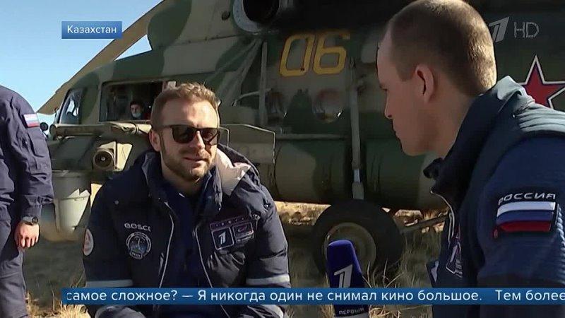 Интервью героев киномиссии Первому каналу