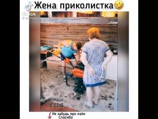 Video by Подари жизни юмор!!!