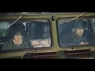«Десант на Орингу» (1979) - драма, реж. Михаил Ершов