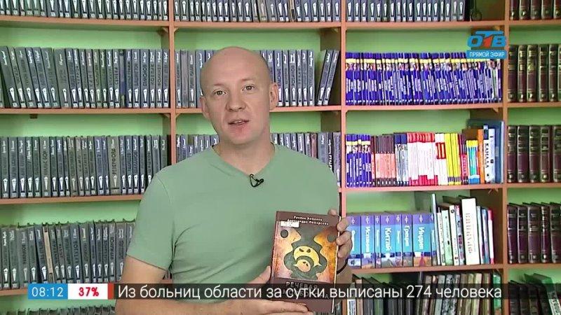 Книги про безопасность