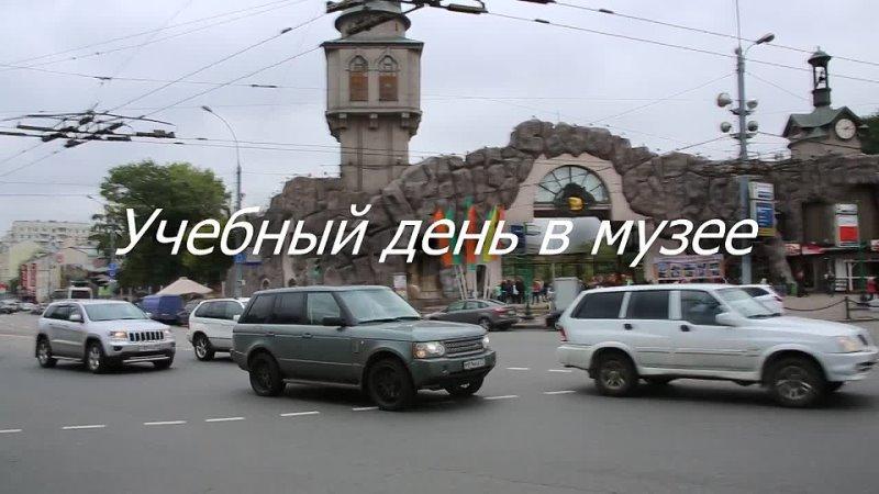 Видео от Школа 1236