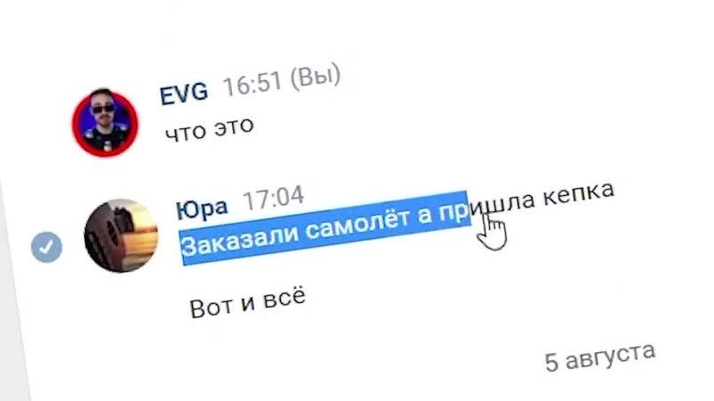 Видео от Николая Бокатуева