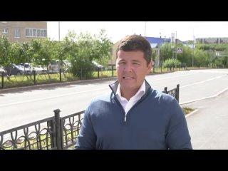 Дмитрий Артюхов о реновации школ