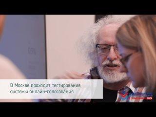 Общественный наблюдатель kullanıcısından video