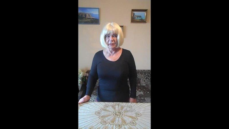 Видео от Татьяны Петрук