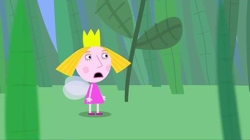 Мультфильмы Серия Kids Cartoons Маленькое королевство Бена и Холли на Pусском Экспериментальная магия МультикиПо