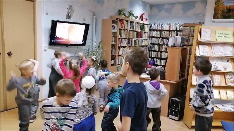 Видео от Детская библиотека №2 Центр творческого чтения