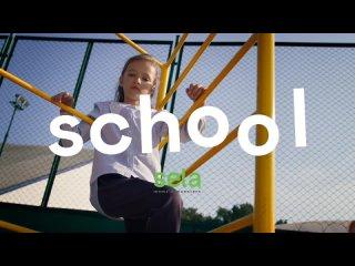 Sela School 2021 film 16x9 3840x2160x25x150 +