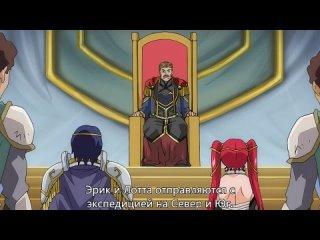 Принцесса-рабыня / Dorei Maid Princess