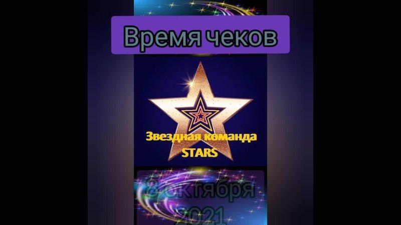 Видео от Галины Козаченко