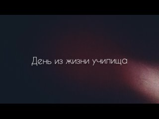 Video by Чебоксарское художественное училище
