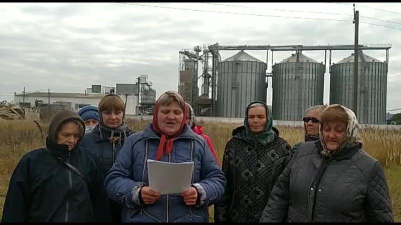 В Беловском районе жители блокируют въезд на территорию местного завода. Такое сообщение мы получили сегодня... Курск