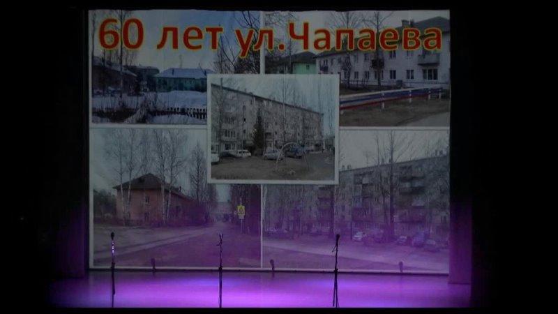 Видео от Центр народной культуры и досуга Пестово