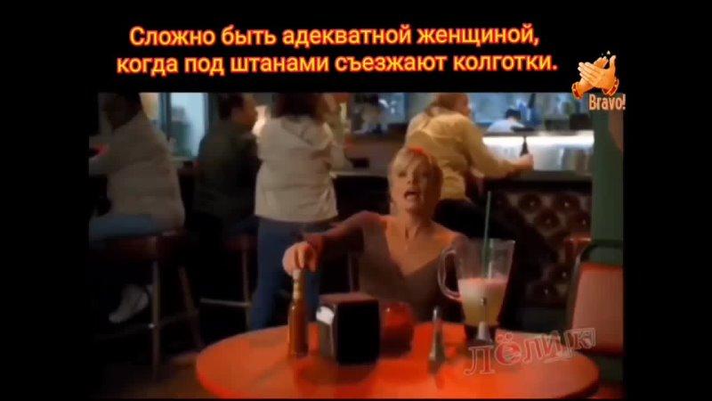 сериал МенязовутЭрл фрагмент 2005