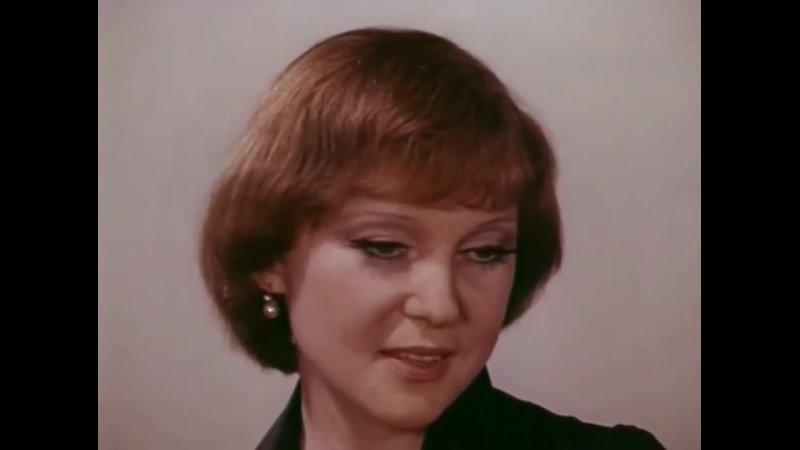 Людмила Гурченко Колыбельная 1977