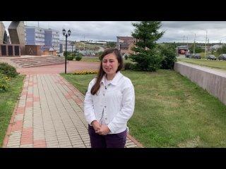 Video by Соликамский городской округ