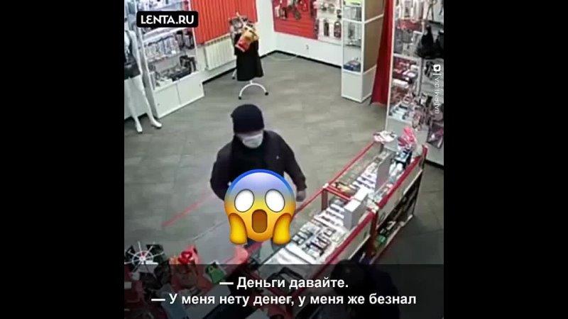 Видео от ПОДСЛУШАНО ЧЕРЕМХОВО New