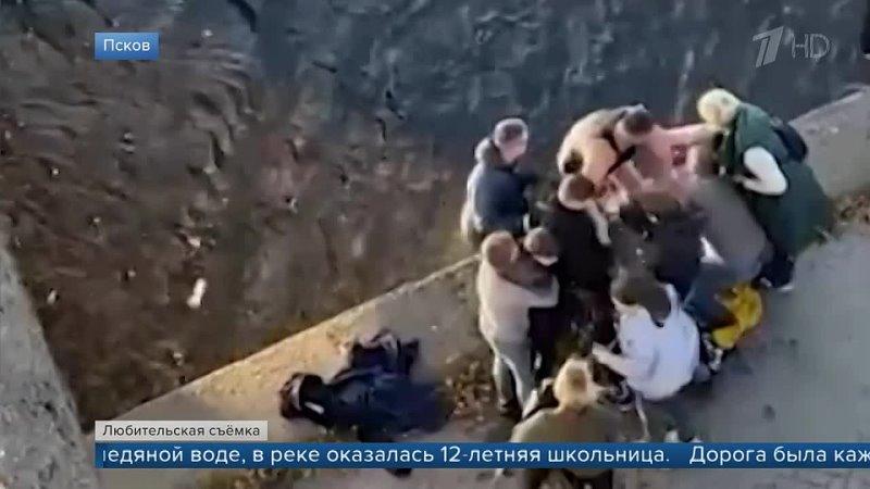 Полицейский Денис Кузьмин из Пскова спас школьницу которая оказалась в ледяной воде