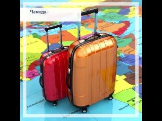 Видео от Радуга Севера - туры, путевки, туризм, экскурсии