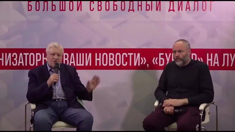 Видео от Справедливая Россия За правду Донбасс