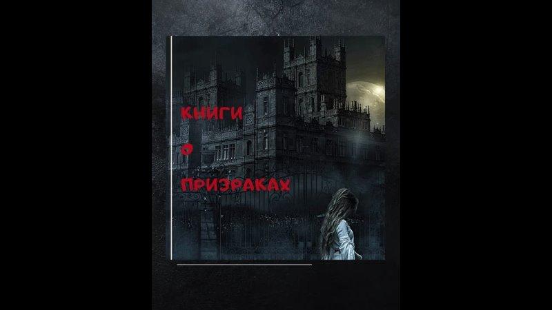 Видео от КНИГИ писательницы Татьяны Ма