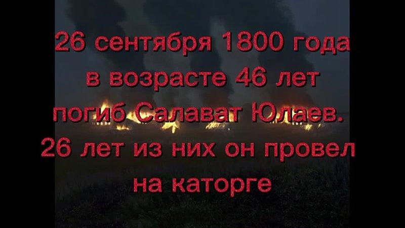 Видео от Лилии Кагармановой
