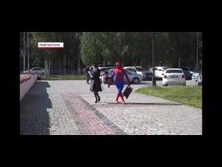 Видео от Полиция Нефтеюганска