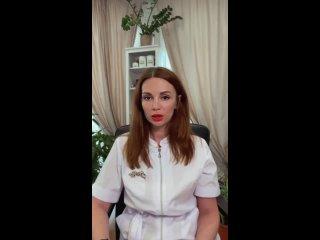 Video by Профессиональная органическая косметика  Lamaris