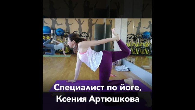 🧘🏻♀ Хатха йога