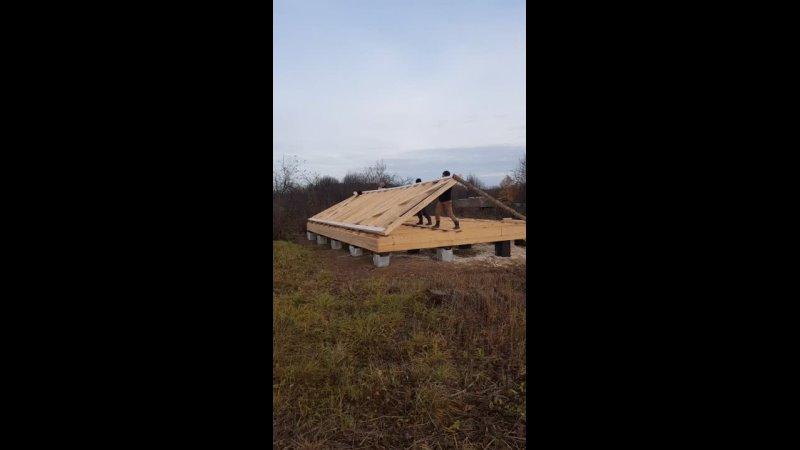 строим дом Дане