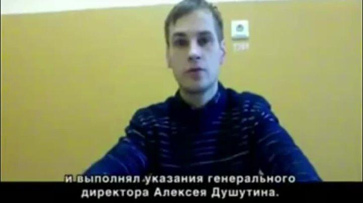 Подсудимый выпрыгнул из окна следственного управления МВД в Москве и погиб