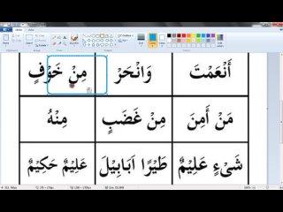 Learn Quran Online Online Quran Classes Learn Arabic Online Quran Classes for Male, Female and Kids